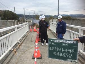 日研高圧(両添歩道橋補修現場).JPG