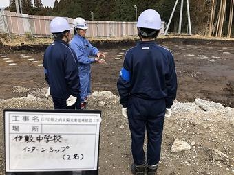 H30.2.22伊敷中インターンシップ6.jpg