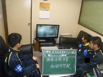 H30.11.28和田中3.jpg