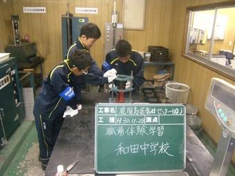 H30.11.28和田中4.jpg