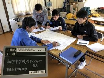 H30.11.30和田中10.jpg